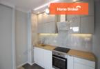 Morizon WP ogłoszenia | Mieszkanie na sprzedaż, Białystok Skorupy, 40 m² | 6795