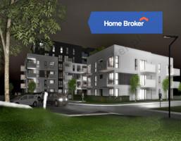 Morizon WP ogłoszenia   Mieszkanie na sprzedaż, Gliwice Śródmieście, 39 m²   2842