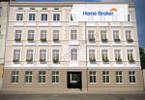 Morizon WP ogłoszenia | Mieszkanie na sprzedaż, Łódź Śródmieście, 22 m² | 7376