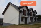 Morizon WP ogłoszenia | Dom na sprzedaż, Wieliczka, 157 m² | 2271