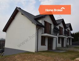 Morizon WP ogłoszenia   Dom na sprzedaż, Wieliczka, 157 m²   2271