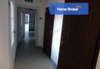 Morizon WP ogłoszenia | Dom na sprzedaż, Częstochowa Śródmieście, 2746 m² | 9737