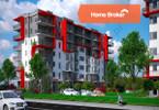 Morizon WP ogłoszenia | Mieszkanie na sprzedaż, Bydgoszcz Fordon, 77 m² | 9535