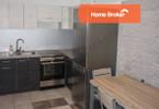 Morizon WP ogłoszenia | Mieszkanie na sprzedaż, Kraków Podgórze, 96 m² | 0511
