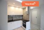 Morizon WP ogłoszenia | Mieszkanie na sprzedaż, Białystok Skorupy, 40 m² | 7716