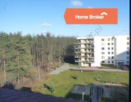 Morizon WP ogłoszenia | Mieszkanie na sprzedaż, Warszawa Wawer, 98 m² | 2972