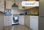 Morizon WP ogłoszenia | Dom na sprzedaż, Toruń Wrzosy, 212 m² | 2445