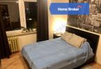 Morizon WP ogłoszenia | Mieszkanie na sprzedaż, Katowice Brynów-Osiedle Zgrzebnioka, 45 m² | 0979