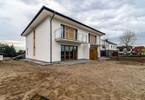 Morizon WP ogłoszenia | Dom na sprzedaż, Murowana Goślina Adama Mickiewicza, 126 m² | 9991