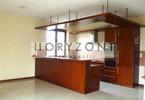 Morizon WP ogłoszenia | Dom na sprzedaż, Jesówka, 400 m² | 6239