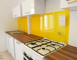 Morizon WP ogłoszenia | Mieszkanie na sprzedaż, Warszawa Śródmieście, 79 m² | 2525