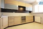 Morizon WP ogłoszenia | Mieszkanie na sprzedaż, Koszalin, 50 m² | 8221