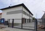 Morizon WP ogłoszenia | Dom na sprzedaż, Marki Leopolda Lisa Kuli, 179 m² | 2203