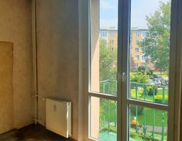 Morizon WP ogłoszenia | Mieszkanie na sprzedaż, Katowice Janów, 48 m² | 2943