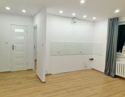 Morizon WP ogłoszenia | Mieszkanie na sprzedaż, Katowice Janów, 36 m² | 2947
