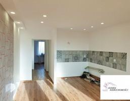 Morizon WP ogłoszenia   Mieszkanie na sprzedaż, Katowice Janów, 58 m²   5565