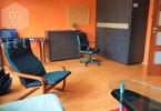 Morizon WP ogłoszenia | Mieszkanie na sprzedaż, Warszawa Mokotów, 47 m² | 2695