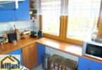 Morizon WP ogłoszenia | Mieszkanie na sprzedaż, Koszalin Rzemieślnicza, 59 m² | 8499