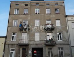 Morizon WP ogłoszenia | Mieszkanie na sprzedaż, Łódź Śródmieście, 43 m² | 0581