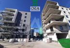 Morizon WP ogłoszenia | Mieszkanie na sprzedaż, Bydgoszcz Kapuściska, 66 m² | 4009