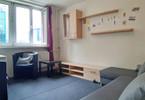Morizon WP ogłoszenia | Mieszkanie na sprzedaż, Warszawa Śródmieście, 34 m² | 9089