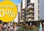 Morizon WP ogłoszenia | Mieszkanie na sprzedaż, Warszawa Ursus, 69 m² | 3477