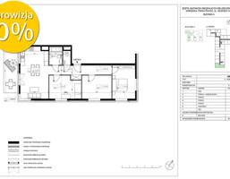 Morizon WP ogłoszenia | Mieszkanie na sprzedaż, Warszawa Praga-Północ, 80 m² | 9789