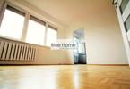 Morizon WP ogłoszenia | Mieszkanie na sprzedaż, Toruń Mokre Przedmieście, 33 m² | 0005