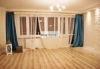 Morizon WP ogłoszenia | Mieszkanie na sprzedaż, Toruń Na Skarpie, 63 m² | 8686