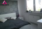 Morizon WP ogłoszenia | Mieszkanie na sprzedaż, Rybnik Maroko-Nowiny, 70 m² | 3056
