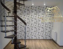 Morizon WP ogłoszenia | Mieszkanie na sprzedaż, Rzeszów Staromieście, 70 m² | 4336