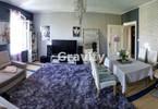 Morizon WP ogłoszenia | Mieszkanie na sprzedaż, Świdnica, 70 m² | 7474