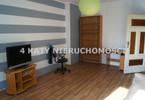 Morizon WP ogłoszenia | Mieszkanie na sprzedaż, Wałbrzych Śródmieście, 72 m² | 8187