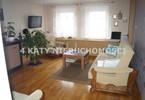Morizon WP ogłoszenia | Mieszkanie na sprzedaż, Wałbrzych Nowe Miasto, 78 m² | 8191