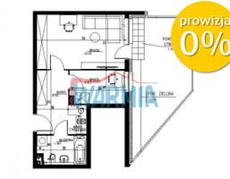 Morizon WP ogłoszenia | Mieszkanie na sprzedaż, Olsztyn Żołnierska, 36 m² | 3674