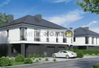 Morizon WP ogłoszenia | Dom na sprzedaż, Warszawa Wilanów, 230 m² | 4961