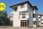 Morizon WP ogłoszenia | Obiekt na sprzedaż, Warszawa Pyry, 1015 m² | 0634