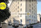Morizon WP ogłoszenia | Mieszkanie na sprzedaż, Warszawa Ochota, 83 m² | 6626