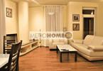 Morizon WP ogłoszenia | Mieszkanie na sprzedaż, Warszawa Śródmieście, 61 m² | 5623