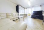 Morizon WP ogłoszenia | Mieszkanie na sprzedaż, Warszawa Natolin, 66 m² | 7612