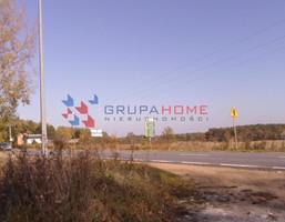 Morizon WP ogłoszenia | Działka na sprzedaż, Henryków-Urocze, 2500 m² | 5580