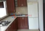 Morizon WP ogłoszenia   Dom na sprzedaż, Janki, 238 m²   4853