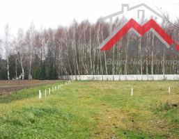 Morizon WP ogłoszenia | Działka na sprzedaż, Święcice W pobliżu Ożarowa Mazowieckiego, 1200 m² | 8424