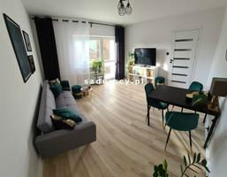 Morizon WP ogłoszenia | Mieszkanie na sprzedaż, Kraków Mistrzejowice, 48 m² | 3542