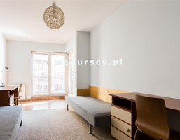 Morizon WP ogłoszenia | Mieszkanie na sprzedaż, Kraków Czyżyny, 46 m² | 9259
