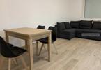 Morizon WP ogłoszenia | Mieszkanie na sprzedaż, Wrocław Psie Pole, 58 m² | 9213