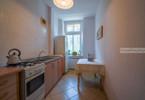 Morizon WP ogłoszenia | Mieszkanie na sprzedaż, Wrocław Plac Grunwaldzki, 56 m² | 9880