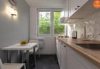 Morizon WP ogłoszenia | Mieszkanie na sprzedaż, Warszawa Muranów, 48 m² | 6758