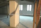 Morizon WP ogłoszenia | Mieszkanie na sprzedaż, Łódź Radogoszcz, 110 m² | 2316