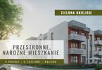 Morizon WP ogłoszenia | Mieszkanie na sprzedaż, Wrocław Wojnów, 83 m² | 7060